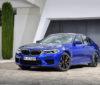 Новий BMW M5 2018 повністю розсекречений