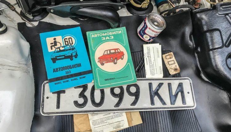 Капсула времени на дороге: в сети опубликовали снимки «Запорожца» с пробегом 121 км (ФОТО)