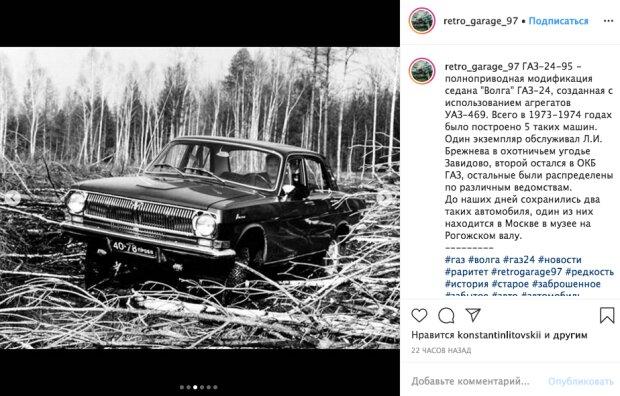 """""""Волгу"""" – позашляховик часів Брежнєва показали в мережі"""