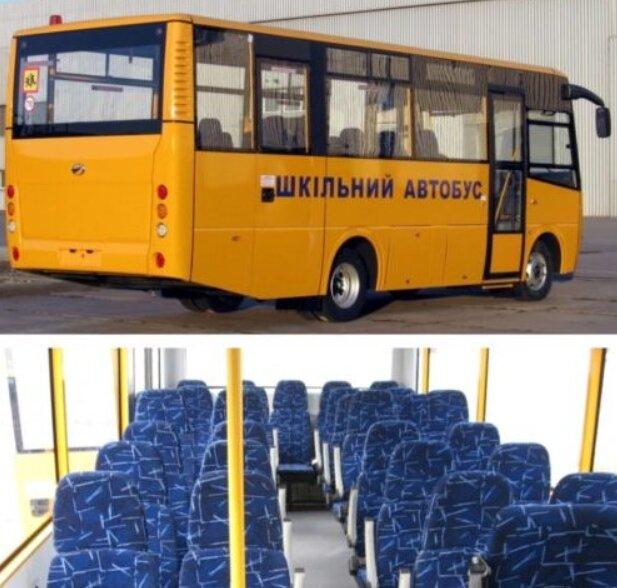 АвтоЗАЗ здивував новою моделлю для українських доріг