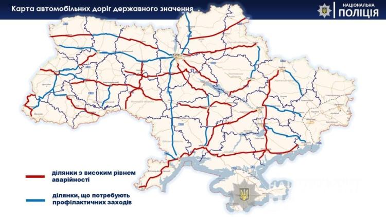 Нацполіція посилить контроль на дорогах України: названа причина