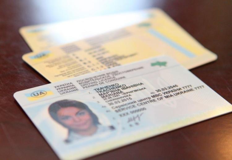 Водійські посвідчення нового зразка в Україні: які обмеження «зашили» в коди thumbnail